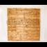 Kép 1/2 - Klassik kerítéselem egyenes 180x180